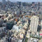 大都会の写真